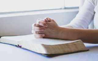 Молитва о помощи об устройстве на работу ксении петербургской