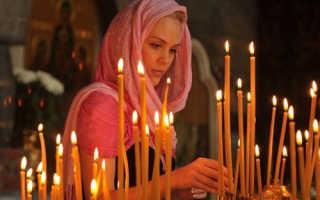 Молитва божье матери изменяющую судьбу