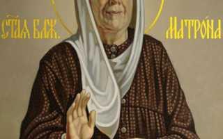 Молитва святой матронушке о деньгах