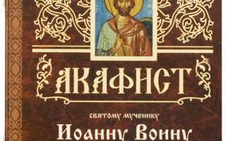 Молитва воина перед боем русского