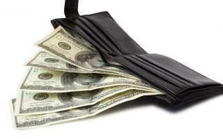 Молитва для денег в кошельке