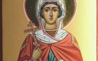 Молитва святой мученицы анисии
