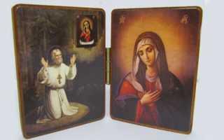 Молитва и икона помогающие в торговле