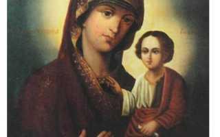 Молитва перед иверская икона божией матери