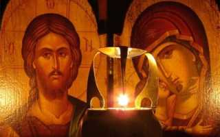 Молитва на очищение от негативных мыслей