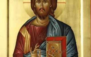 Молитва от порчи сильная православная