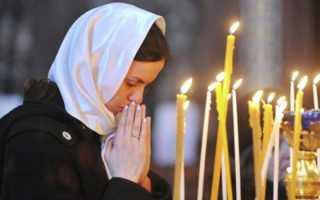 Молитва о посвящении себя богу