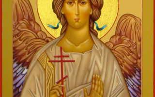 Православная молитва ангелу хранителю на русском языке