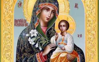 Молитва иконе неувядаемый цвет о замужестве дочери