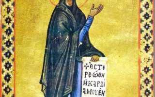 Ветхий завет молитва анны
