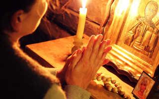 Молитва призыва духов