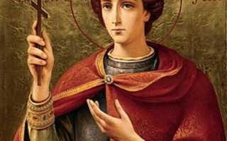 Молитва о умерших в утробе матери