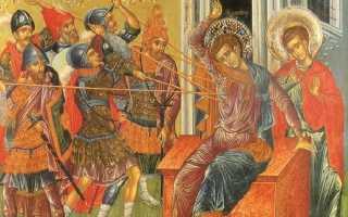 Молитва акафисты киприану и устинье