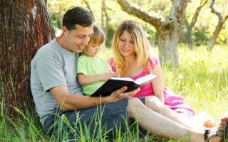 Молитва для сохранения семьи и брака пресвятой богородице