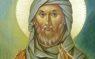 Ефрем сирин молитва чему
