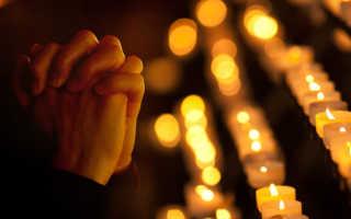 Молитва воставшие от сна
