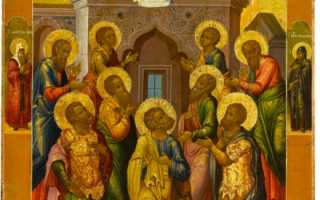 9 святым кизических молитва о работе