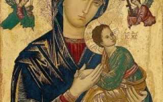 Молитва богородицы неустанная помощь