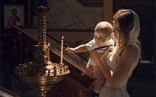Молитва крестнице выздоровлении