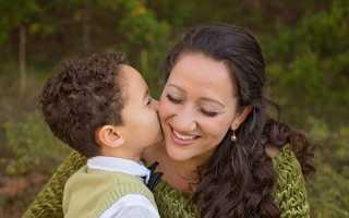 Молитва о муже и сыне
