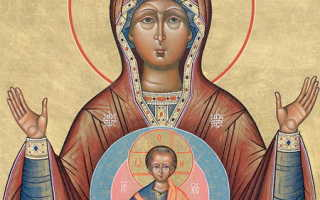 Молитва иконе богородице знамение