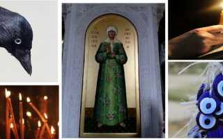 Молитва святой матроны от сглаза и порчи