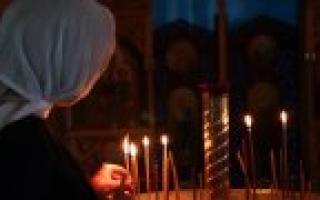 Молитва на примирение зятя с тещей