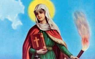 Молитва на исполнение желания в ближайший срок святой марте