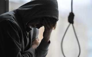 Молитва по самоубийцах