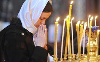 Молитва снять сильный сглаз