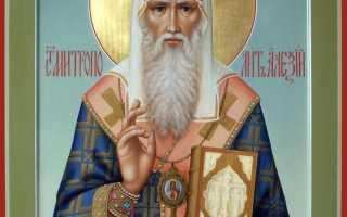 Молитва святителю алексию