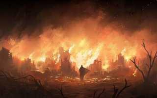 Молитва оберег от пожара