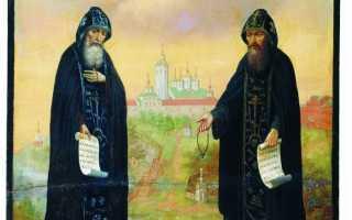 Молитва прп сергию и герману валаамским