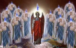 Архангелы гавриил и михаил молитва