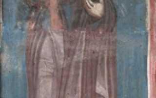 Василиск святой мученик молитва
