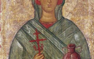 Икона и молитва анастасии узорешительницы