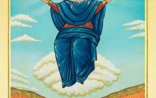 Молитва на хлебе