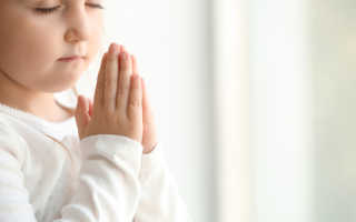 К чему во сне читать молитва