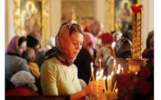 Молитва на дружбу с подругой