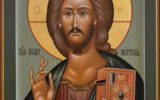 Сильная молитва при болезни сердца