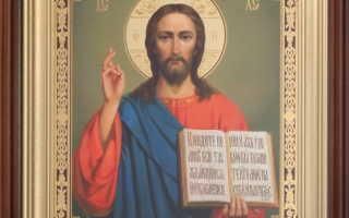 Молитва с перечислением грехов
