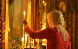 Молитва против всякой нечисти