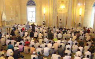 Намаз обязательная молитва пятничная