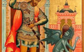 Молитва святым мученикам никите и евстафию
