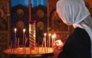 Молитва отче наш богородице дево символ веры