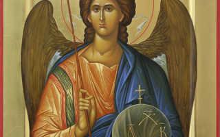 Как читать молитва архангелу михаилу