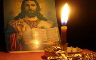 Молитва на освящение знамение
