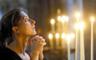 Молитва матери о женском здоровье дочери
