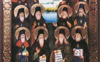Молитва к макарию оптинскому