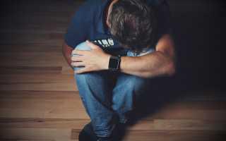 Молитва в отчаяния